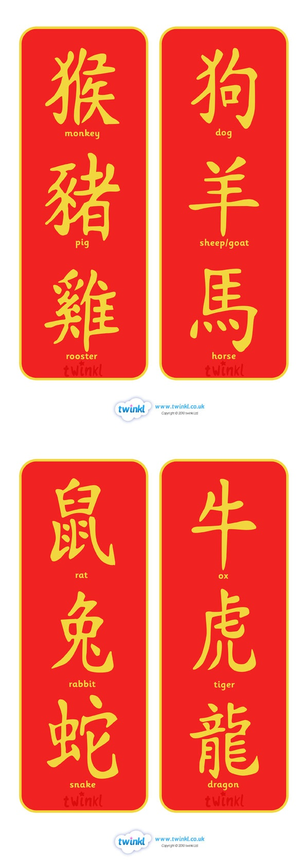 Modern chinese new year table setting - Chinese New Year Decorative Banners Pop Over To Our Site At Www Twinkl