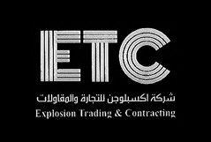 industrial companies  in qatar,Explosion Trading & Contracting  in qatar ,doha