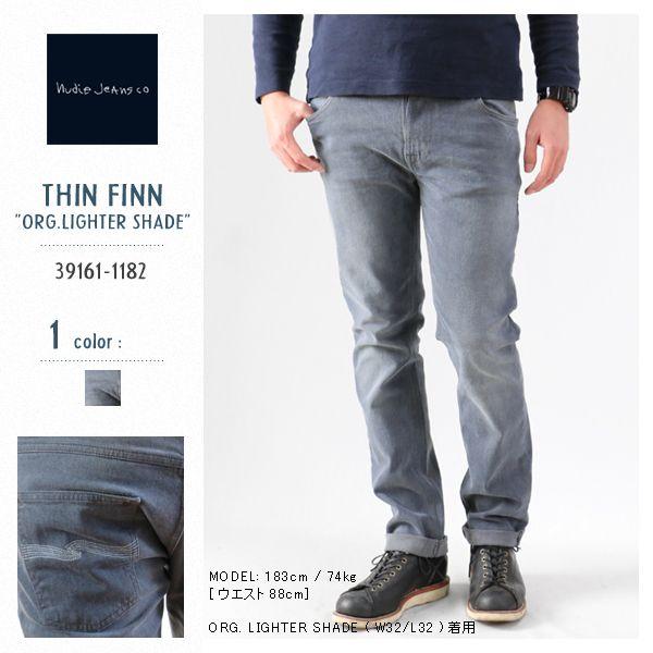 【送料・代引き料無料】【SafariLeonSENSE掲載ブランド】NudieJeans(ヌーディージーンズ)/THINFINN(デニムパンツシンフィン)【ORG.LIGHTERSHADE】(39161-1182)