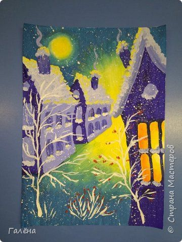 """Как выпал первый снег,мы с ребятами стали активно рисовать зимние работы.Одну из них мы назвали """"Новый год идет"""".Дети сами придумали это название,ассоциировав желтый свет на горизонте с приходом Нового года.Работа очень понравилась детям,оказалась по силам и пяти,и семилеткам.Поэтому я решила поделиться с вами этапами ее создания.Возможно,у вас появится вдохновение,захочется взять в руки давно забытые кисти и краски.Буду очень рада,если это произойдет и МК будет полезен. фото 18"""