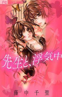 Ultima Manga: Lecture en ligne