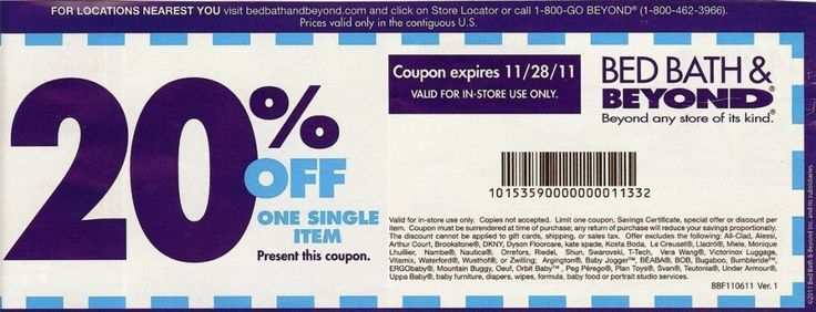 Bed Bath & Beyond 20% Off In-Store With Email Sign Up
