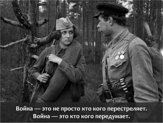 Великая Отечественная война http://to-name.ru/historical-events/2-otechestvennaja-vojna.htm