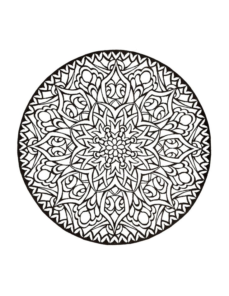 Mystic Mandala Coloring Book From Dover Just Coloring Coloring
