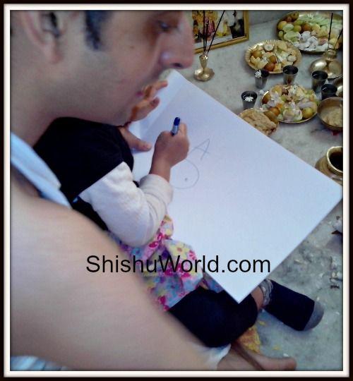 Haathe Khodi (First writing ceremony)