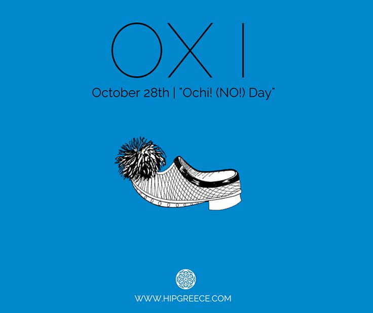 HIP GREECE | HISTORY | OCTOBER 28TH | OXI DAY