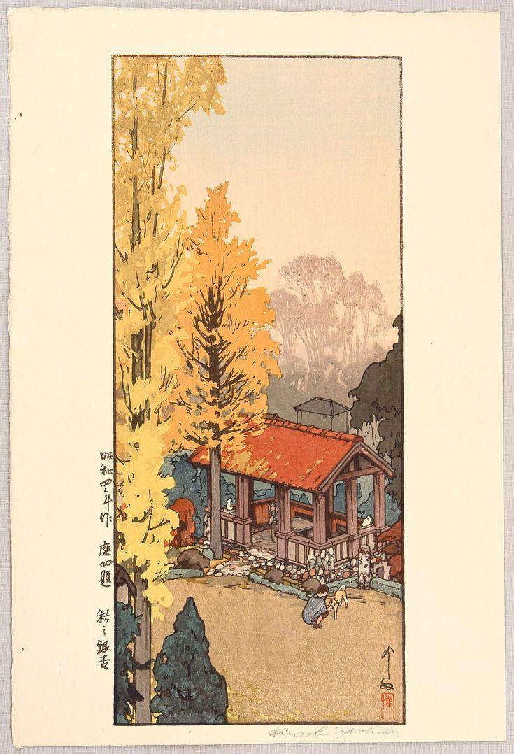 Yoshida Hiroshi: Ginkgo in Autumn -1929