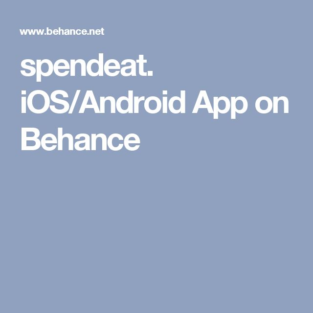 spendeat. iOS/Android App on Behance