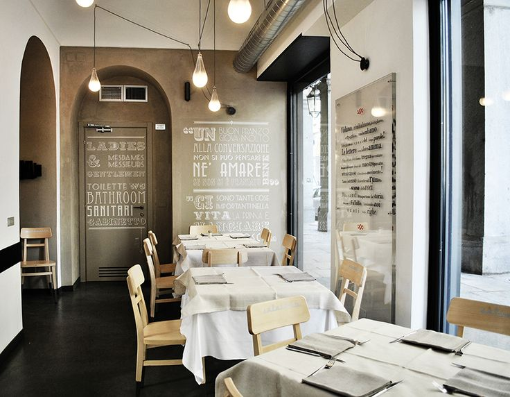 alla lettera identity project by yet matilde - Beaded Inset Restaurant Interior