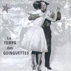 French Vocabulary Illustrated: guinguette