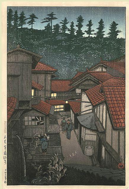 Hasui Kawase, Country Hot Spring Town. Arifuku-Onsen, Iwami, JAPAN, where you can enjoy nice hot springs and Iwami-Kagura performed every Saturday night.