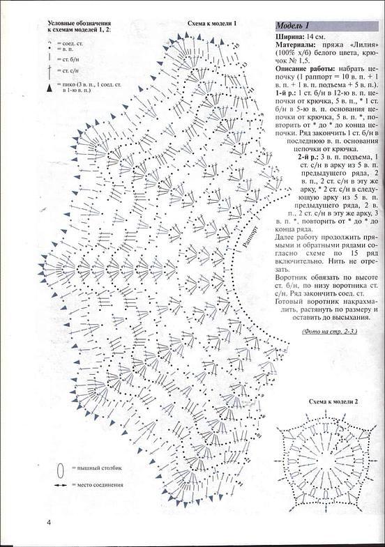 Валя-Валентина-экстра-выпуск 2007 (166) 4