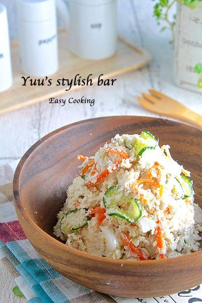 すっごく美味しいんです♪豆腐屋さんが教える♡ワンランク上のおからサラダ《簡単★節約★常備菜》 の画像|作り置き&スピードおかず de おうちバル 〜yuu's stylish bar〜