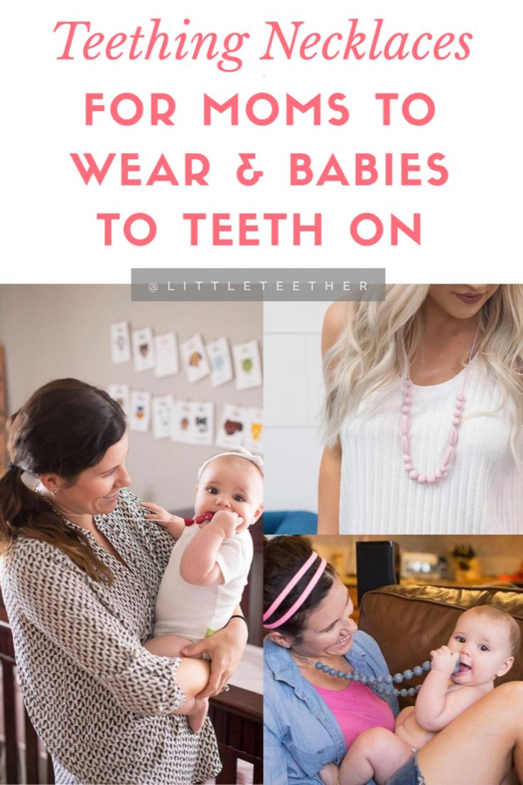 Teething necklaces for moms to wear and babies to teeth on. Perfect Baby Shower Gift / Gift for mom / gift for baby / Teething baby soothing remedy / #babygift #babyshower #shopsmall #teething #teether #motherhood