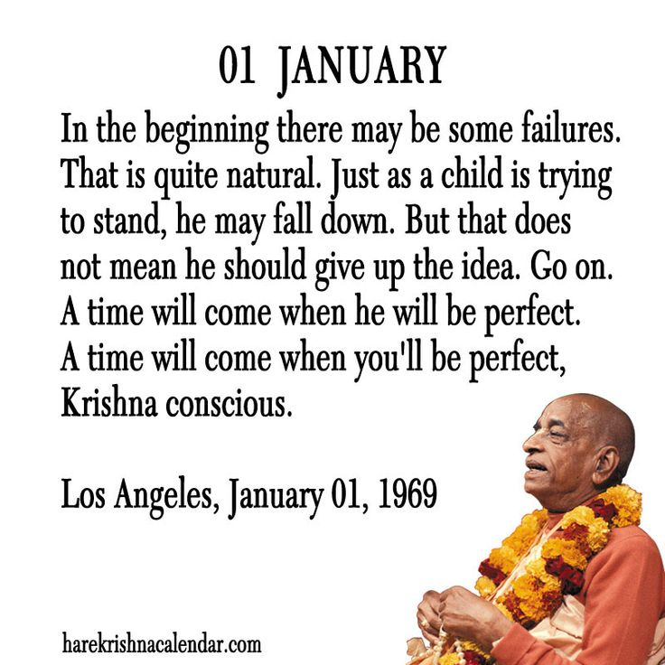 01 January  For full quote go to: http://quotes.iskcondesiretree.com/01-january/  Subscribe to Hare Krishna Quotes: http://harekrishnaquotes.com/subscribe/