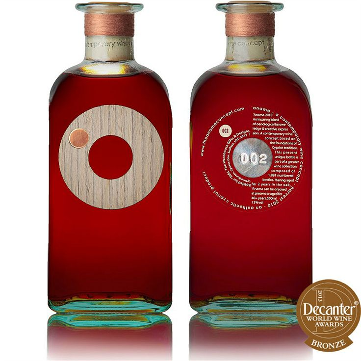 A limited edition naturally sweet aged wine, made from sundried grapes, with an ageing potential of 50+ years.