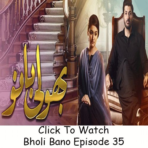 Watch Geo TV Drama Bholi Bano Episode 35 in High Quality. Watch all Latest and Previous episodes of Geo TV Drama Bholi Bano and other Geo dramas online.