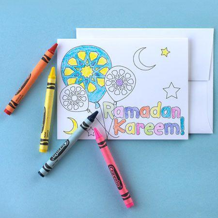 Ramadan Cards - Flying High Ramadan Color-in Cards - Islamic Cards, Muslim Cards | Silver Envelope