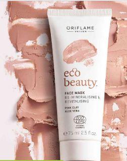 zlato.oriflame: натуральная розовая глина