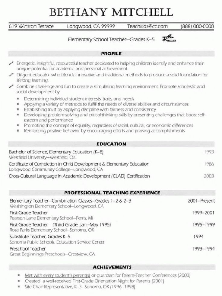 18 best Resume Inspiration images on Pinterest Sample resume, Cv - government job resume template