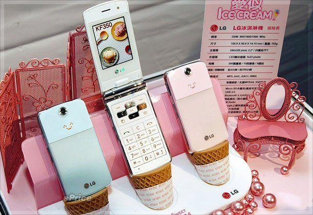 Spesifikasi Harga LG Ice Cream, HP 4G LTE Usung Kamera 8MP