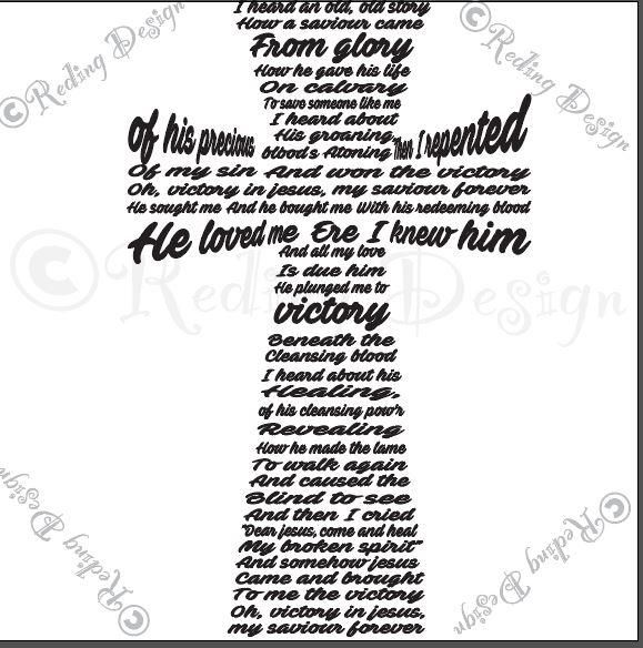 Victory in Jesus Cross Digital Cut File SVG DXF PNG Cricut Silhouette