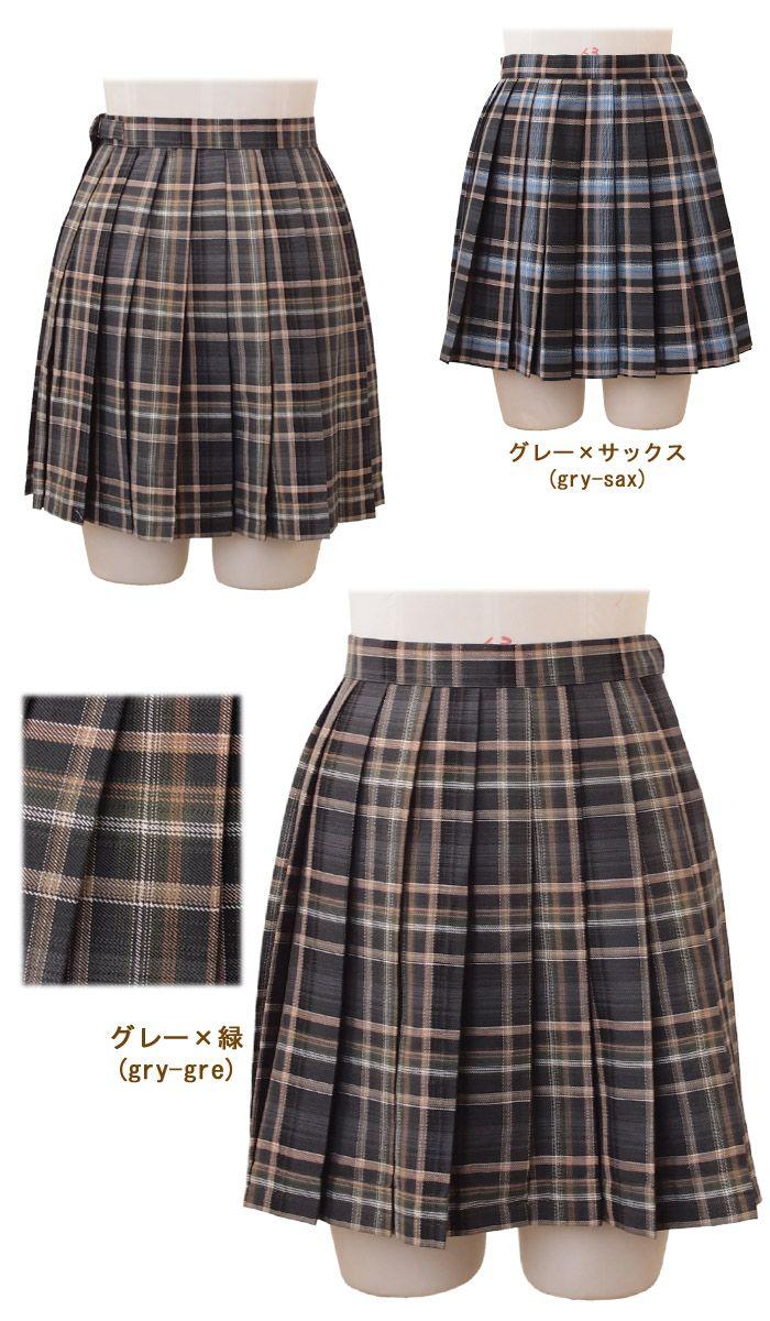 Graygreen  Graysax Seifuku Skirts  Authors Tools -6001