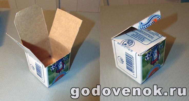 Поделки с ребенком из подручных материалов. Поделки из молочных пакетов. Детские кубики своими руками.