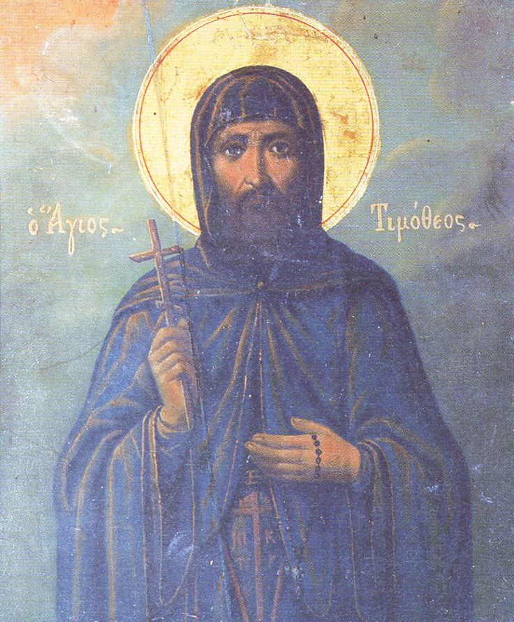 Saint Timothy the New Righteous Martyr of Esphigmenou (Greece, 1820) pretended to convert to Islam to get his wife back. The wife had left him for a Turk but soon regretted it. Once back together, the woman became a nun and Saint Timothy left for Mount Athos. Hearing of the martyrdom of Saint Agathangellos in 1819, Saint Timothy yearned to die for Christ. His abbot blessed him. He confessed the Faith to the authorities. He was imprisoned with his feet in a torture device and beheaded. (Oct…