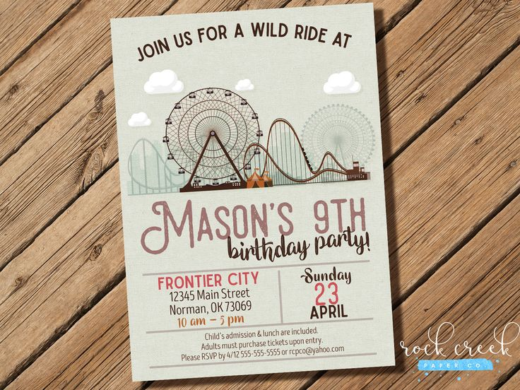 Amusement Park Invitation, Amusement Park Party, Theme Park Invitation, Theme Park Party, Printable Invitation for Birthday Party by RockCreekPaperCo on Etsy