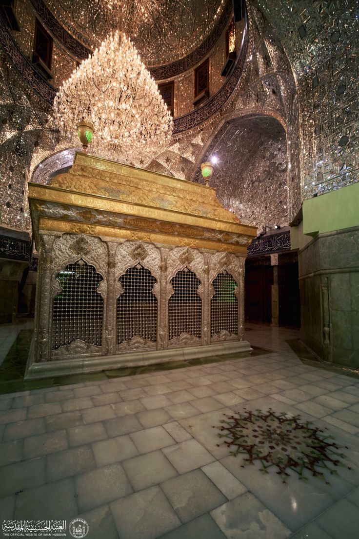Tomb of Imam Hussain in Karbala