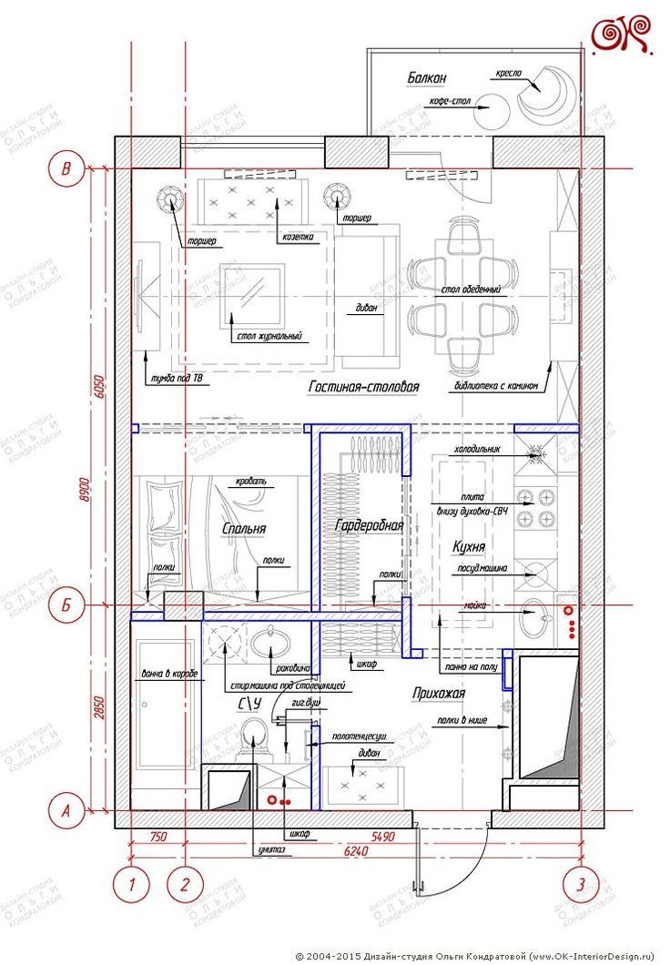 Планировочное решение квартиры http://www.ok-interiordesign.ru/angliyskiy-kvartal-na-mytnoy-dizayn-remont-kvartir.php