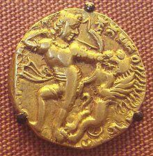 Unknown Kumaragupta Image 1