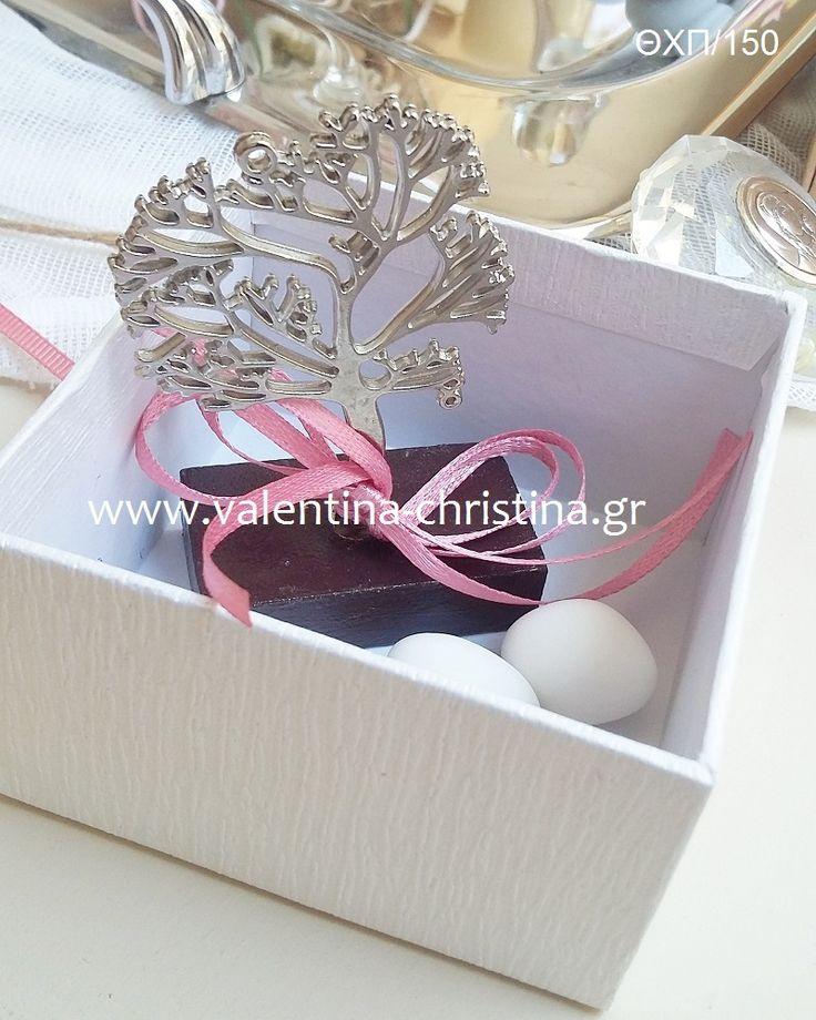 Δέντρο της ζωής  λευκό κουτί