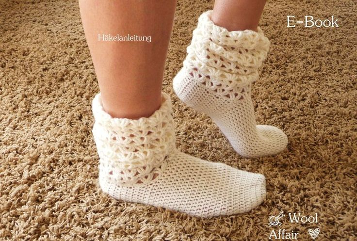 Anleitung für Häkelsocken bzw. Damen-Häkel-Socke lang in den Größen 37/38, 39/40 und 41/42. crochet pattern for house socks