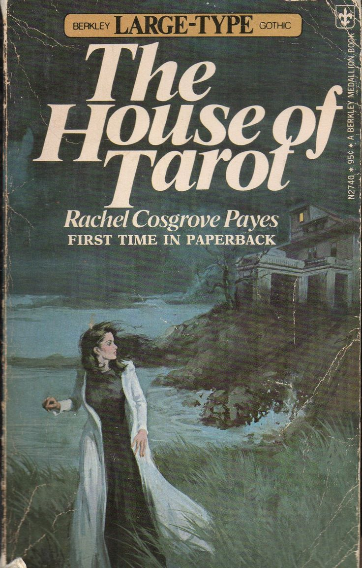 The House of Tarot by Rachel Cosgrove Payes
