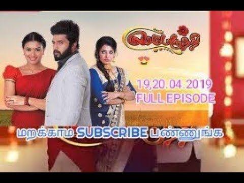 Today Sembaruthi Serial 19,20 04 2019 | Full Eppisode