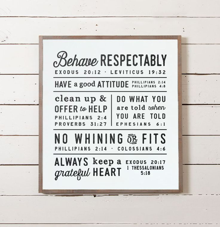 Scripture House Rules Sign