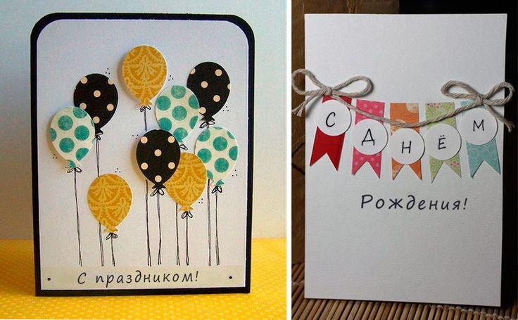Рисованные питер, идея для открытки для друга