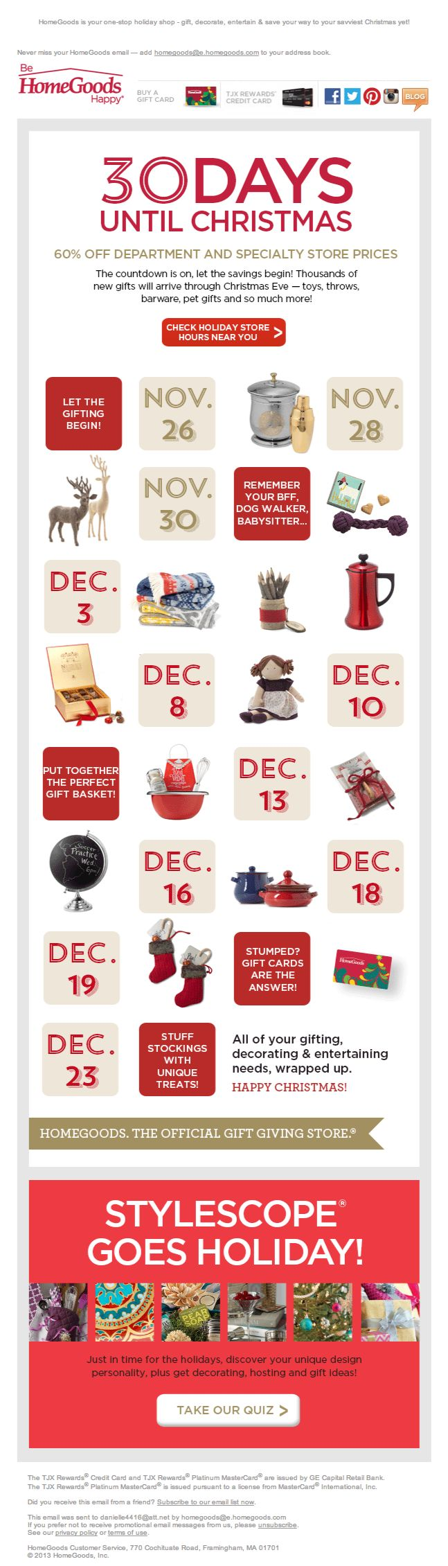 HomeGoods holidays 2013 email marketing