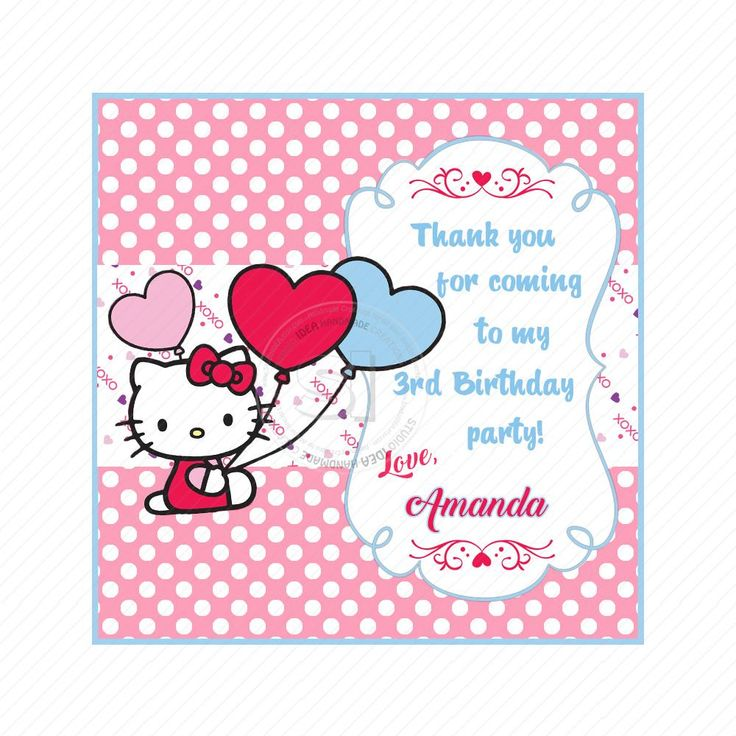 "Custom Hello Kitty with Balloons Birthday Thank you Printable 2.5"" Square Tags-Personalized Kitty thank you 2.5 inches Tags- Stickers DIY Favor Tags"