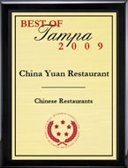 Best of the Tampa 2009 - Best Chinese Restaurant