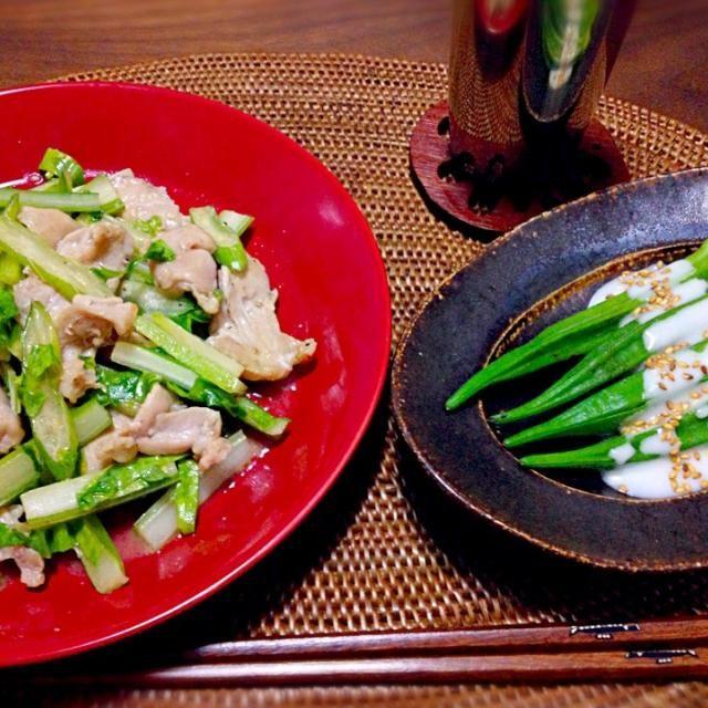 イカが売り切れてたので、歯ごたえ楽しい鶏のハラミで(=゚ω゚)ノセロリと中華炒め。 ビールビール‼ - 51件のもぐもぐ - セロリと鶏腹身の中華塩麹炒め( ´ ▽ ` )ノ by nao子se川