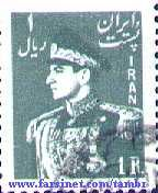 Persian Iranian Stamps - Pahlavi Dynasty Stamps - Shah's Early Years