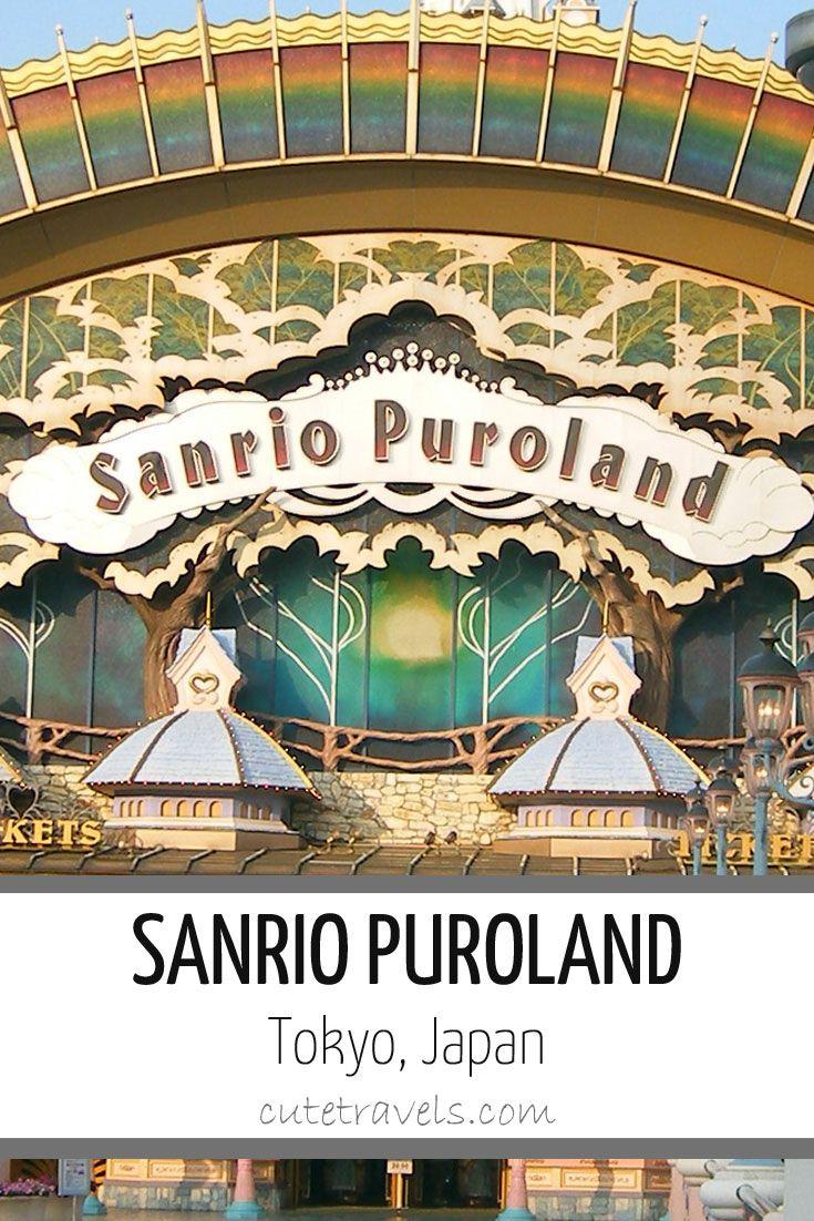 Sanrio Puroland, Hello Kitty Theme Park - Tokyo,Japan