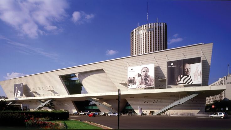 Extension du Palais des Congrès - PARIS - Christian de Portzamparc