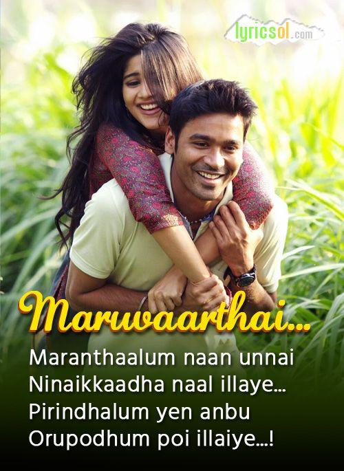 Maruvaarthai Pesadhe Lyrics :Maruvaarthai Pesaadhe Song from Enai Noki Paayum Thota is sung by Sid Sriram, starring Dhanush, Megha Akash.  Song: Maruvaarthai Pesadhe  Movie: Enai Noki Paayum Thota (2017)  Singer(s): Sid Sriram  Music :  Lyricist(s): Thamarai  Starring: Dhanush, Megha Akash        Maruvaarthai Pesaadhe
