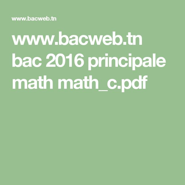 www.bacweb.tn bac 2016 principale math math_c.pdf