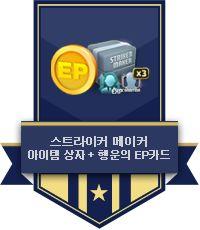 EA SPORTS™ FIFA ONLINE 3