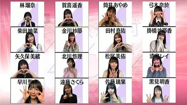 乃木坂46 Nogizaka46 Tv Instagram写真と動画 2020 46時間tv イラスト 募集 スカーフェイス